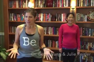 Julie's Functional Fitness Series – Barefoot Warm Up